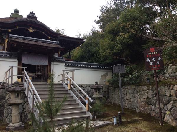 k28高台寺霊屋.jpg